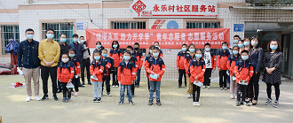贵州白癜风皮肤病医院走进永乐乡为留守儿童送温暖