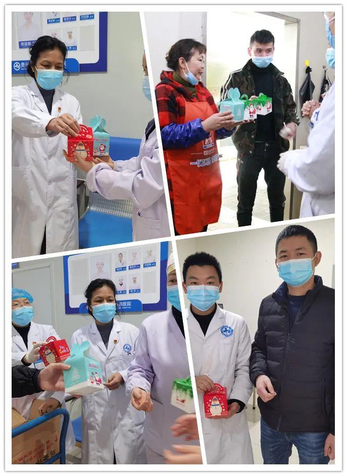 贵州白癜风皮肤病医院送'苹'安