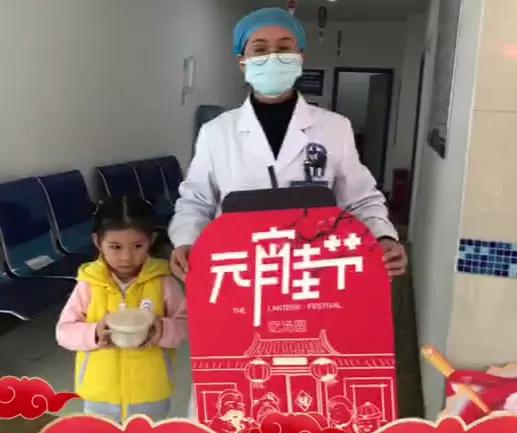 贵州白癜风皮肤病医院送元宵
